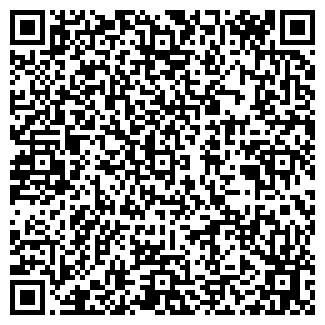 QR-код с контактной информацией организации ДЕМИНА