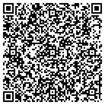 QR-код с контактной информацией организации ДЭНДИ ДИСТРИБЬЮШН