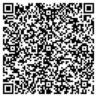 QR-код с контактной информацией организации ИНБУКО