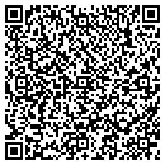 QR-код с контактной информацией организации КАКАО-ЮНИОН