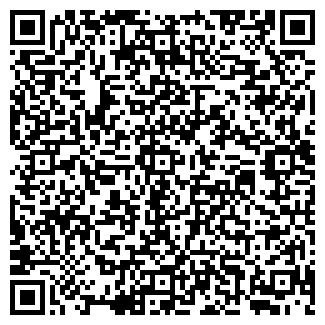 QR-код с контактной информацией организации КВАША