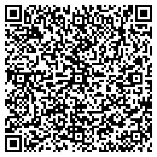 QR-код с контактной информацией организации МУСТАФИНОВА