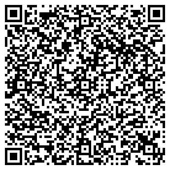 QR-код с контактной информацией организации ПИЩЕСНАБСБЫТ
