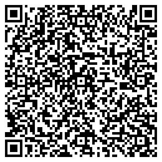 QR-код с контактной информацией организации ПОДЕЛЕНКО
