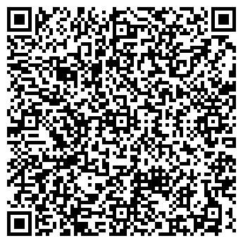 QR-код с контактной информацией организации РУСАГРОПРОМ