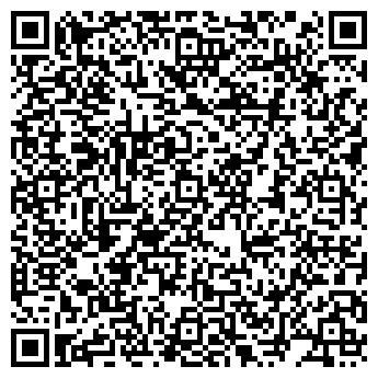 QR-код с контактной информацией организации АГРОСЕРВИС ЧАУСЫ ОАО