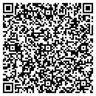 QR-код с контактной информацией организации РУСТОРГ