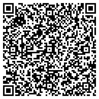 QR-код с контактной информацией организации САМРАТ ПЛЮС