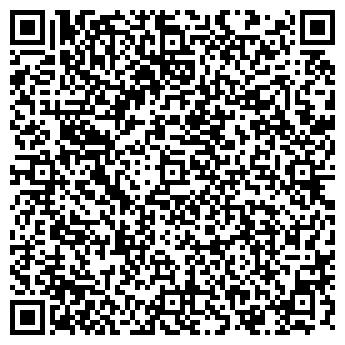 QR-код с контактной информацией организации СВЕТОИМПОРТ
