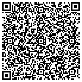 QR-код с контактной информацией организации СЕРЕБРЯНАЯ ЧАША