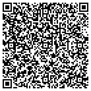 QR-код с контактной информацией организации СМАК ГРУППА КОМПАНИЙ