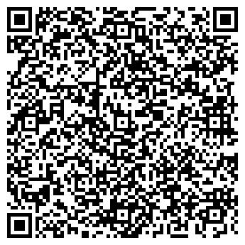 QR-код с контактной информацией организации ЧАЙНАЯ КОРОЛЕВА