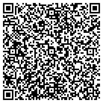 QR-код с контактной информацией организации ООО ШТАНДАРТ