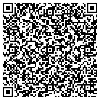 QR-код с контактной информацией организации ЯНТАРЬ-КИНО