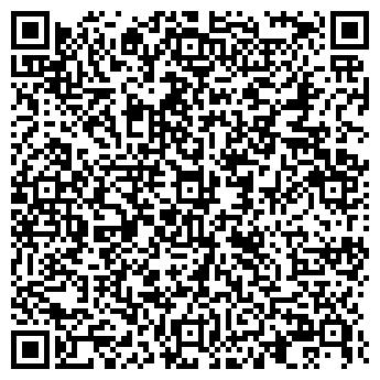 QR-код с контактной информацией организации ПОРТ-СЕРВИС, ООО