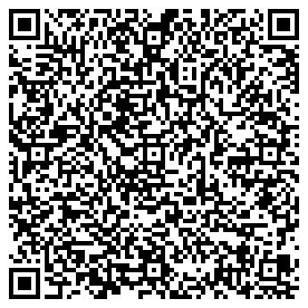 QR-код с контактной информацией организации ВЕРТИКАЛЬ СТРОЙ, ООО
