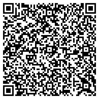 QR-код с контактной информацией организации АЭРЭКОН