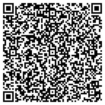 QR-код с контактной информацией организации БРАВО КОМПАНИЯ