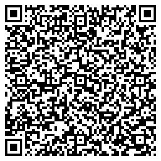 QR-код с контактной информацией организации КЛИМАВЕНТ