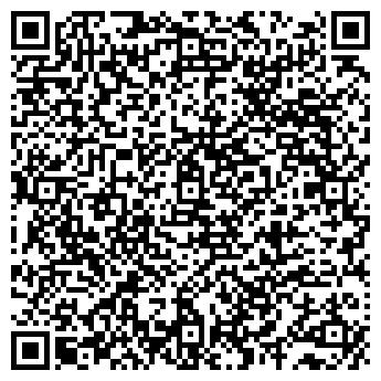 QR-код с контактной информацией организации КЛИМАТ-СТАЙЛ