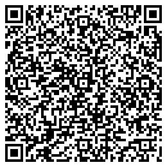 QR-код с контактной информацией организации КУПРУМ