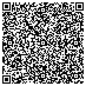 QR-код с контактной информацией организации ФАВВ РЕФИМПЭКС КОМПАНИЯ