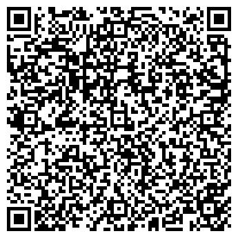 QR-код с контактной информацией организации АСФАЛЬТОБЕТОННЫЙ ЗАВОД ДСУ-1