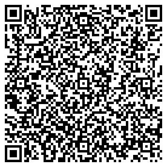 QR-код с контактной информацией организации БЕТОНСПЕЦМАШ, ООО