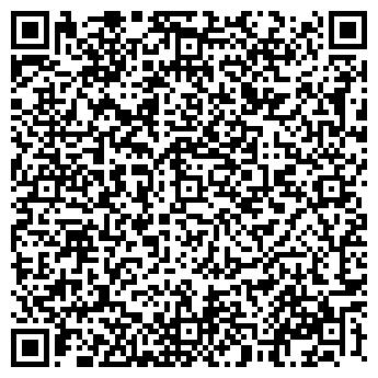 QR-код с контактной информацией организации ЖБИ-1 ЗАВОД