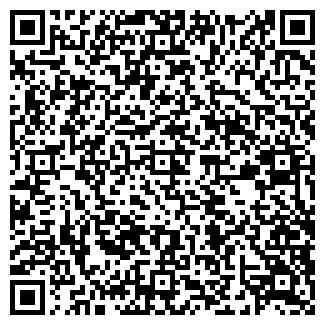 QR-код с контактной информацией организации ЖБИ-212