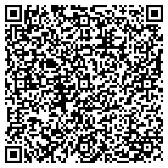 QR-код с контактной информацией организации СИРИУС КИРПИЧНЫЙ ЗАВОД