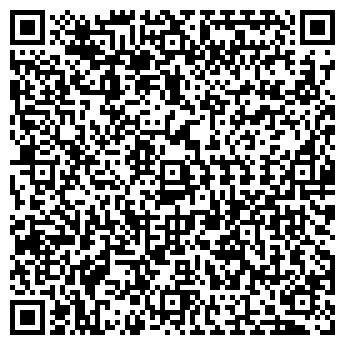 QR-код с контактной информацией организации АКАНТ-МАКСИ