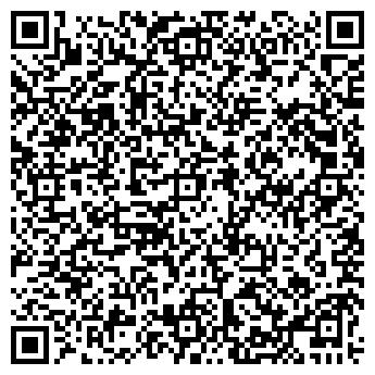 QR-код с контактной информацией организации БАЛТИНТЕЛКОМ