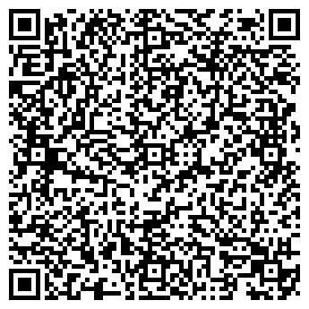 QR-код с контактной информацией организации ДС-КАЛИНИНГРАД