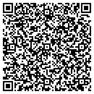 QR-код с контактной информацией организации КАВАЛИНА