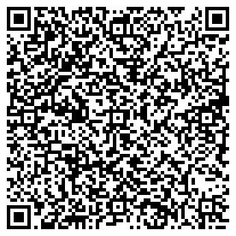 QR-код с контактной информацией организации ЛИДЕР СВЯЗИ