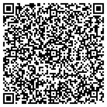 QR-код с контактной информацией организации МКТ-СИСТЕМС