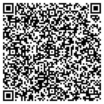 QR-код с контактной информацией организации ЛЕСХОЗ ЧАУССКИЙ ГЛХУ