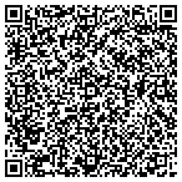 QR-код с контактной информацией организации МОБАЙЛ НА ЛЕНИНСКОМ 143