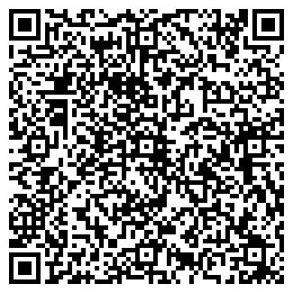 QR-код с контактной информацией организации МОБИЛЬНОЙ СВЯЗИ БАЗА