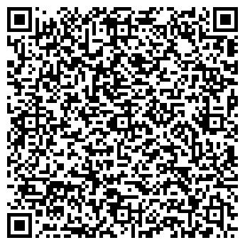 QR-код с контактной информацией организации СТИЛЬ GSM