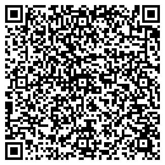 QR-код с контактной информацией организации ТЕЛЕВЕКО