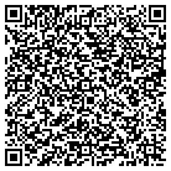 QR-код с контактной информацией организации ТОЧКА СВЯЗИ