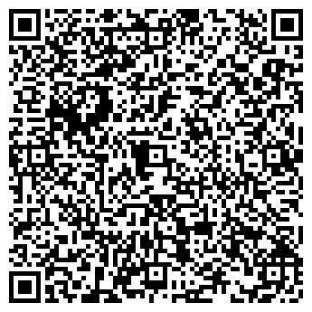 QR-код с контактной информацией организации ГАЛА-МАРКЕТ