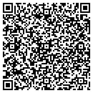 QR-код с контактной информацией организации КАСВЕС