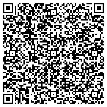 """QR-код с контактной информацией организации ООО """"ККМ-Центр"""""""