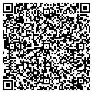 QR-код с контактной информацией организации КОВАЛИНА