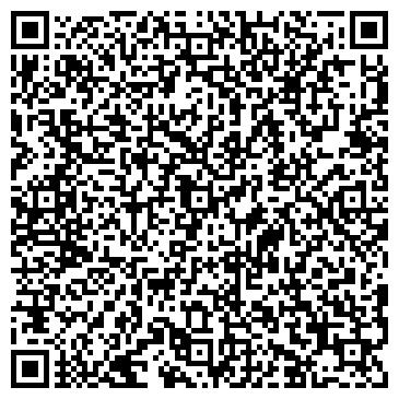 QR-код с контактной информацией организации ООО МБР-КАЛИНИНГРАД