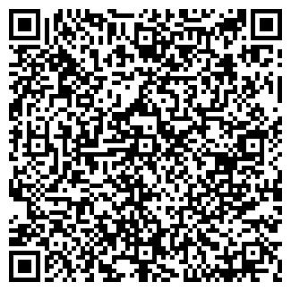 QR-код с контактной информацией организации ПЕРЕХОД