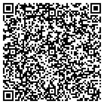 QR-код с контактной информацией организации ФРИГО МАСТЕР